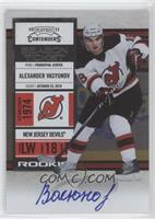 Rookie Ticket - Alexander Vasyunov