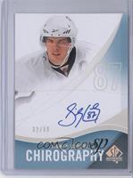 Sidney Crosby /50