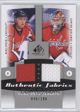 2010-11 SP Game Used Edition Dual Authentic Fabrics #AF2-GV - Mike Green, Semyon Varlamov /100