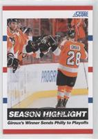 Season Highlight - Giroux's Winner Sends Philly to Playoffs (Claude Giroux)