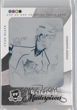 2010-11 Upper Deck The Cup Masterpieces Artifacts Printing Plate Cyan Framed #ART-142 - Evgeni Dadonov /1
