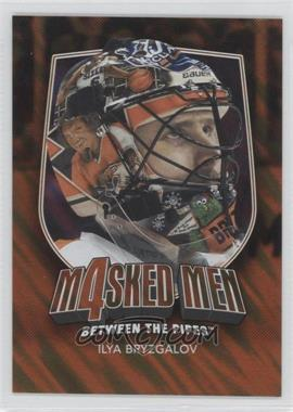2011-12 In the Game Between the Pipes Masked Men 4 Gold #MM-10 - Ilya Bryzgalov