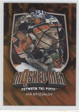 2011-12 In the Game Between the Pipes Masked Men 4 Gold #MM-10 - Ilya Bryzgalov /10
