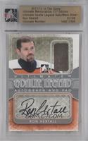 Ron Hextall /24 [ENCASED]