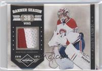 Carey Price /25