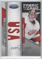 Jimmy Howard /25