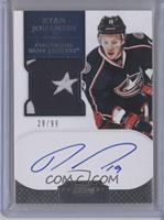 Autographed Rookie Patches Short Print - Ryan Johansen /99