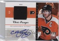 Chris Pronger /5