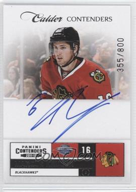 2011-12 Panini Playoff Contenders #207 - Marcus Kruger /800