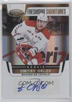 Dmitry Orlov /25