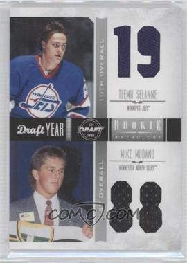 2011-12 Panini Rookie Anthology Draft Year Combos Materials #1 - Teemu Selanne, Mike Modano