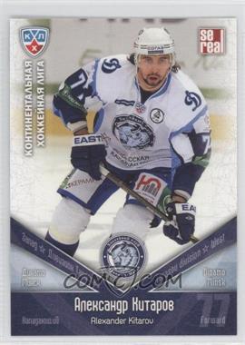 2011-12 SE Real KHL - Dinamo Minsk #DMI 011 - Alexander Kitarov