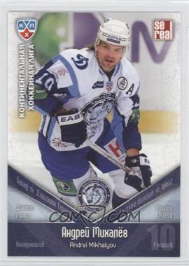 2011-12 SE Real KHL - Dinamo Minsk #DMI 017 - Andrei Mikhalyov