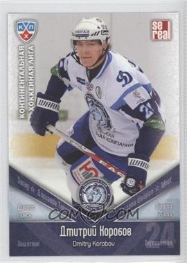 2011-12 SE Real KHL Dinamo Minsk #DMI 007 - Dmitry Korobov