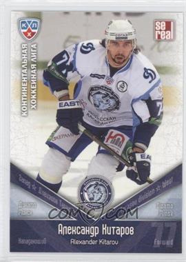 2011-12 SE Real KHL Dinamo Minsk #DMI 011 - Alexander Kitarov