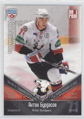 2011-12 SE Real KHL Traktor Chelyabinsk #TRK 012 - Anton Burdasov