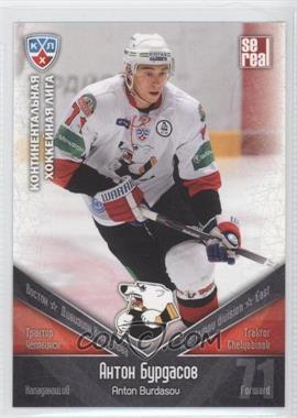 2011-12 SE Real KHL Traktor Chelyabinsk #TRK 012 - Anton But