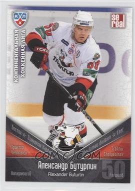2011-12 SE Real KHL Traktor Chelyabinsk #TRK 013 - Alexander Buturlin