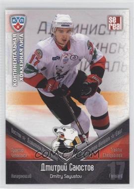 2011-12 SE Real KHL Traktor Chelyabinsk #TRK 020 - Dmitry Sayustov