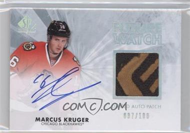2011-12 SP Authentic Limited Autograph Patch [Autographed] [Memorabilia] #243 - Future Watch - Marcus Kruger /100