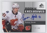 Roman Horak /100