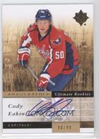Cody Eakin /99