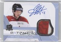 Eric Staal /75