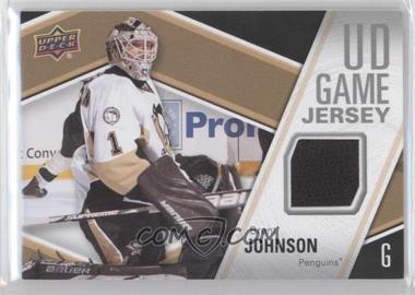 2011-12 Upper Deck UD Game Jersey #GJ-BJ - Brent Johnson