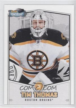 2011 Panini Player of the Day #POD2 - Tim Thomas