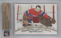 First Vezina Trophy (George Hainsworth) /10 [ENCASED]