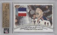Rangers End 54-Year Drought (Mark Messier) /40 [ENCASED]