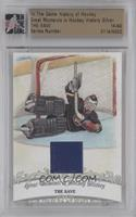 The Save /40 [ENCASED]