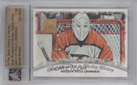 Death of Pelle Lindbergh /40 [ENCASED]