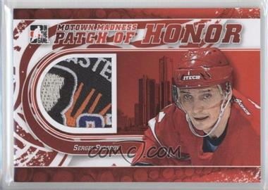 2012-13 In the Game Motown Madness Patch of Honor #PH-01 - Sergei Fedorov