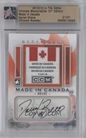 Daniel Briere /1 [ENCASED]