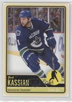 Zack Kassian