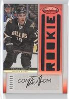 Freshman Fabrics - Reilly Smith /100