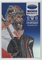 Masked Marvels - Ilya Bryzgalov /50