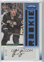 Freshman Fabrics - Reilly Smith /50