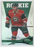 Certified Rookie - Jason Zucker /5