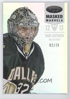 Masked Marvels - Kari Lehtonen /75