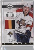 Dmitry Kulikov /25
