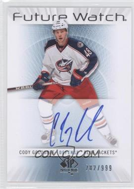 2012-13 SP Authentic - [Base] #216 - Cody Goloubef /999