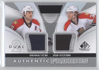 2012-13 SP Game Used Edition Authentic Fabrics Dual #AF2-2 - Stephen Weiss, Kris Versteeg