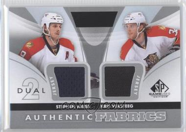 2012-13 SP Game Used Edition Authentic Fabrics Dual #AF2-WV - Stephen Weiss, Kris Versteeg