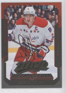 2012-13 Upper Deck - MVP #47 - Alex Ovechkin
