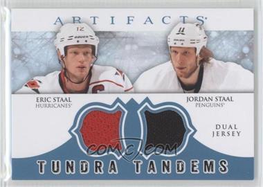 2012-13 Upper Deck Artifacts Tundra Tandems Dual Jerseys Blue #TT-EJ - Eric Staal, Jordan Staal