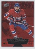 Single Diamond - Tomas Plekanec /100