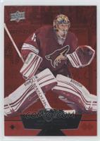 Single Diamond - Mike Smith /100