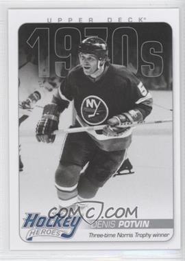2012-13 Upper Deck Hockey Heroes 1970s #HH31 - Denis Potvin